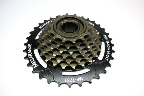 自転車改造 クロスバイク改造 ...